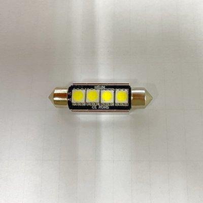 画像3: インテリアライト S1 LED付き